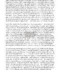 "Redesign Décor Transfers® - Never-Ending Story 22""x 30"""